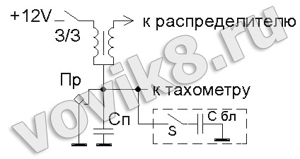 shema10.jpg