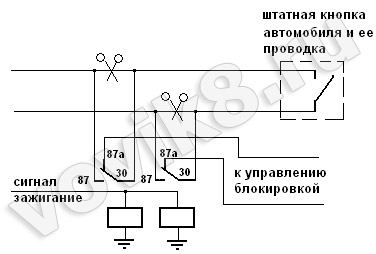 shema17.jpg