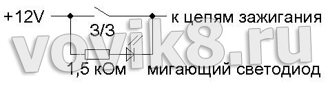shema9.jpg