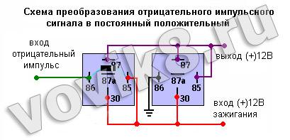 Схема включения выключения кнопкой без фиксации